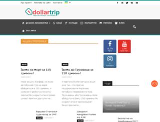 1dollartrip.com screenshot