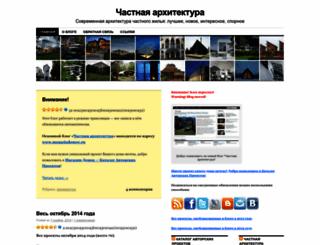 1dom.wordpress.com screenshot