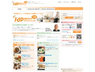 1dp.jp screenshot