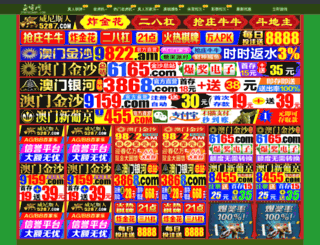 1dunyaoyun.com screenshot
