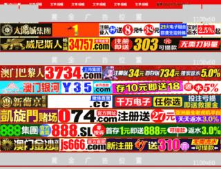 1dzhuan.com screenshot