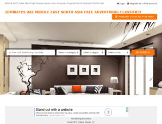 1emirates.com screenshot