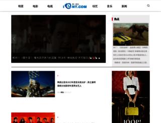 1ent.com screenshot