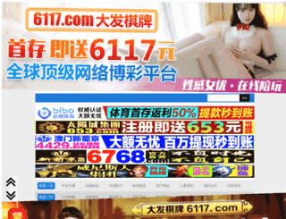1fads.cn screenshot