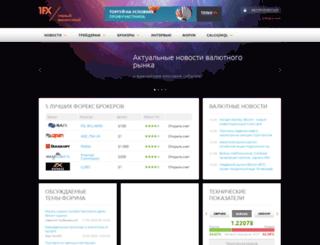 1fx.ru screenshot