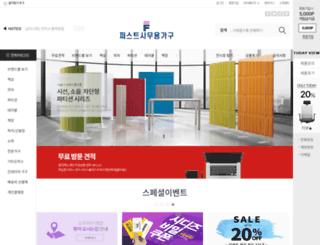 1gagu.com screenshot