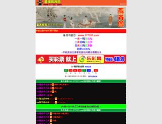 1gheroon.com screenshot