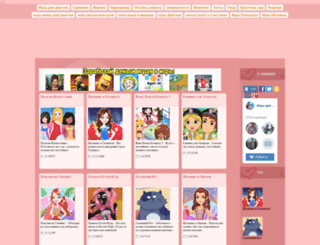 1girlsgames.ru screenshot
