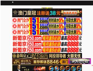 1huji.com screenshot