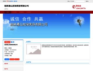 1indirim.com screenshot