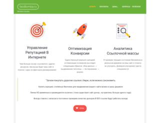 1informer.ru screenshot