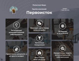 1istok.ru screenshot