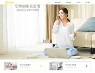 1jiajie.com screenshot