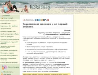 1kid.ru screenshot