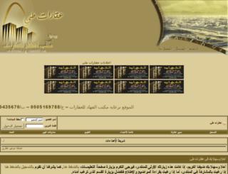 1lfhad.com screenshot