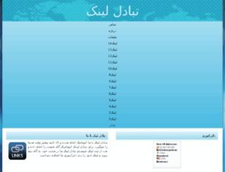 1link.url.ph screenshot