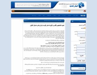 1market.lxb.ir screenshot