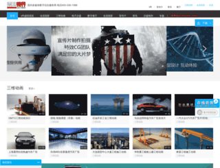 1max.com.cn screenshot