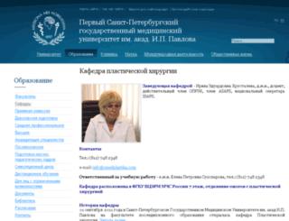 1medplastika.com screenshot