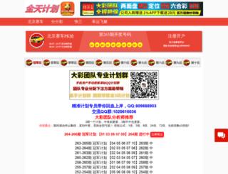 1mfp.com screenshot