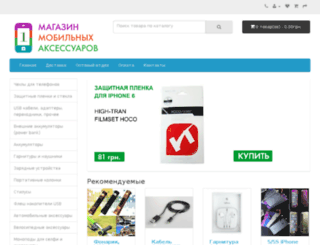 1mobila.com.ua screenshot