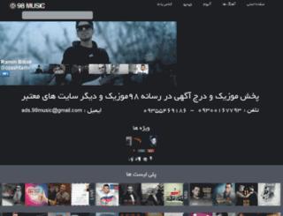 1my98music.com screenshot