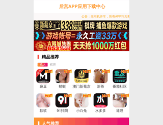 1ncn.com screenshot