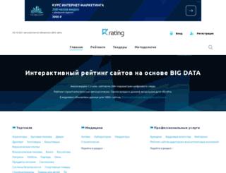 1nnm.ru screenshot