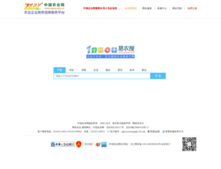 1nsou.com screenshot