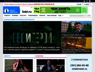 1obl.ru screenshot
