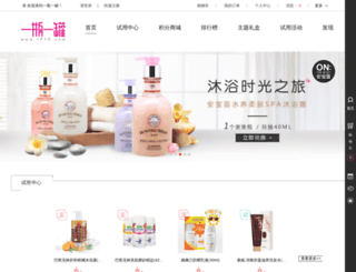 1p1g.com screenshot