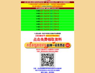 1pagewebsite.biz screenshot