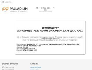 1palladium.com.ua screenshot