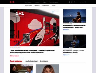 1plus1.ua screenshot