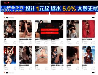 1point2it.com screenshot