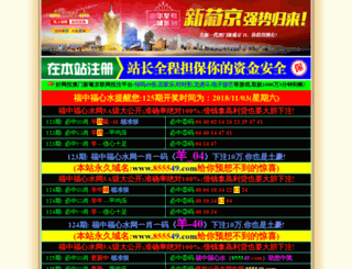 1qq2.com.cn screenshot