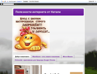 1red1.blogspot.dk screenshot