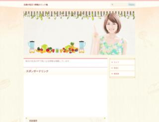 1remon.com screenshot