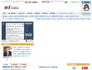 1stbm.com screenshot