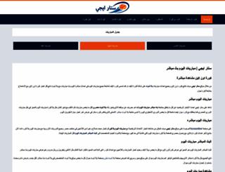 1technouvelles.blogspot.com screenshot