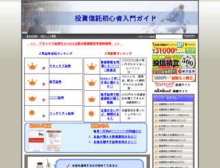 1toushin.com screenshot
