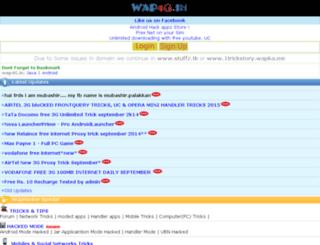 1trickstory.wapka.mobi screenshot