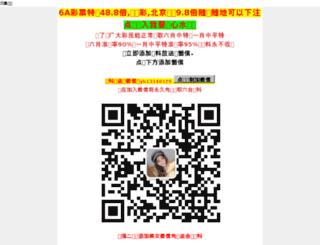 1truc.com screenshot