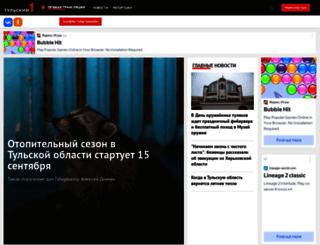 1tulatv.ru screenshot
