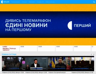 1tv.com.ua screenshot