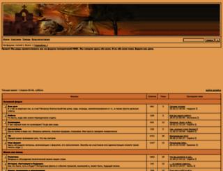 1tvrus.forum24.ru screenshot