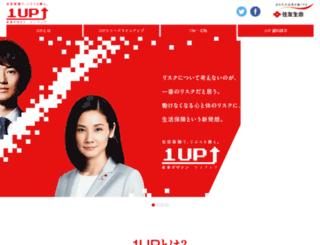 1up.sumitomolife.co.jp screenshot