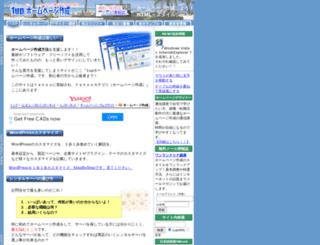 1uphp.com screenshot