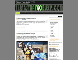 1uponu.wordpress.com screenshot