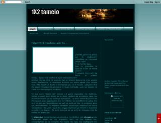 1x2tameio.blogspot.com screenshot
